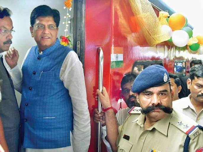 Rajdhani Express will run five times a week - Railway Minister Goel | राजधानी एक्स्प्रेस आठवड्यातून पाच वेळा धावेल - रेल्वेमंत्री गोयल