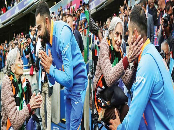Team India's 'super fan' Charulata Patel passes away | टीम इंडियाच्या 'सुपर फॅन' चारुलता पटेल यांचे निधन