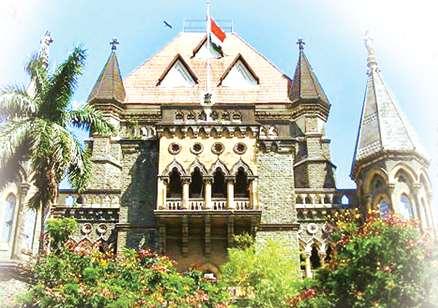 High court refuses to grant Nishikant More to Turt | निशिकांत मोरे यांना तूर्तास दिलासा देण्यास उच्च न्यायालयाचा नकार