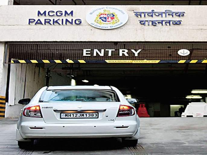 Parking at 26 locations is always a non-inconvenience   २६ ठिकाणी पार्किंग तरीही गैरसोय कायमच