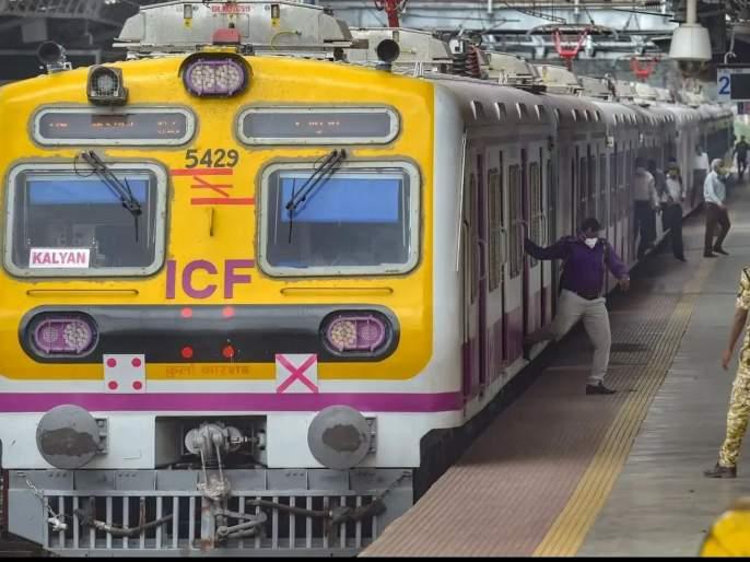 Advocates allowed to travel by Mumbai local till November 23 : Railway declare | 23 नोव्हेंबरपर्यंत वकिलांना मुंबई लोकलने प्रवासाची परवानगी; रेल्वेची घोषणा