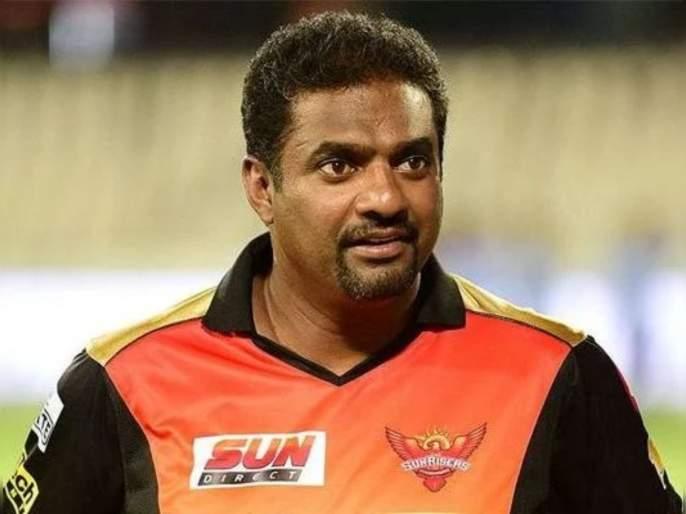 IPL 2021 : Muttiah Muralitharan admitted to Apollo Hospital in Chennai due to a cardiac issue | IPL 2021 : सनरायझर्स हैदराबादसाठी आणखी एक वाईट बातमी; मुथय्या मुरलीधरन हॉस्पिटलमध्ये अॅडमिट