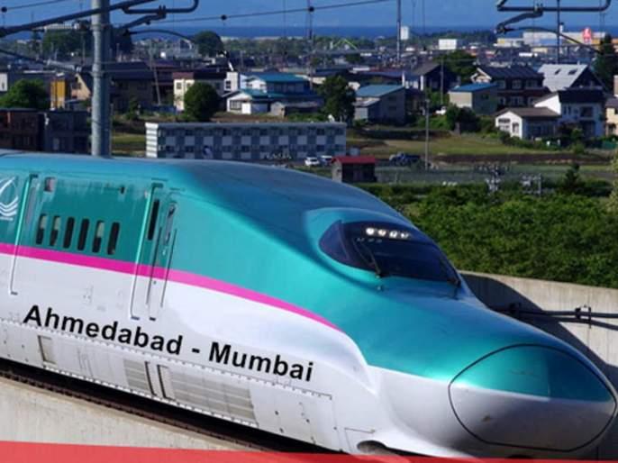 Gujarat leg of Ahmedabad Mumbai Bullet Train project to start first if land issues in Maharashtra not resolved | ठाकरे सरकारनं बुलेट ट्रेन प्रकल्प रोखला; मोदी सरकारनं वेगळा मार्ग काढला; 'प्लान बी' तयार
