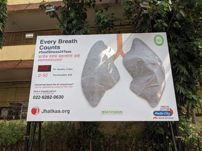 Mumbais white lungs turns black due to air pollution | वायू प्रदूषणामुळे मुंबईची पांढरी फुप्फुसे काळी पडली