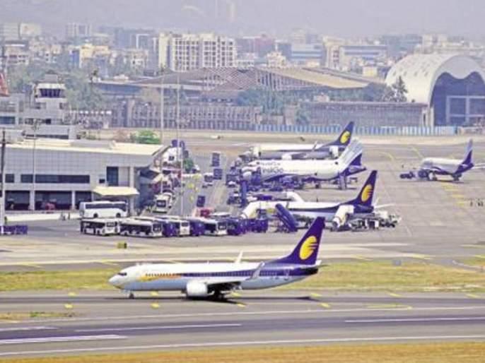 coronaVirus: Airport traffic jam; Nineteen airlines parked at the airport | coronaVirus : विमानतळावरील हवाई वाहतूक ठप्प; विविध विमान कंपन्यांची ९४ विमाने विमानतळावर पार्क