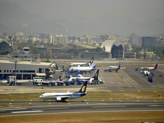New airport transport system to be implemented at Mumbai airport, processing by AAI | मुंबईच्या विमानतळावर वाहतुकीची नवी प्रणाली होणार लागू, एएआयकडून प्रक्रिया सुरू