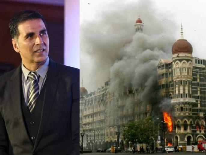 26/11 Mumbai Terror Attack Bollywood Celebrities Pays Tribute Martyrs And Victims   बॉलिवूडकरांनी २६/ ११च्या हल्ल्यातील शहीदांना वाहिली श्रद्धांजली