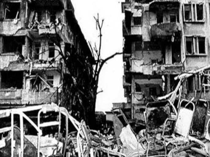 1993 Mumbai blasts case : wanted terrorist accused in mumbai serial blast ahmad lamboo arrested by gujrat ats   1993 मुंबई साखळी बॉम्बस्फोट: आरोपी अहमद लंबूला गुजरातमधून अटक