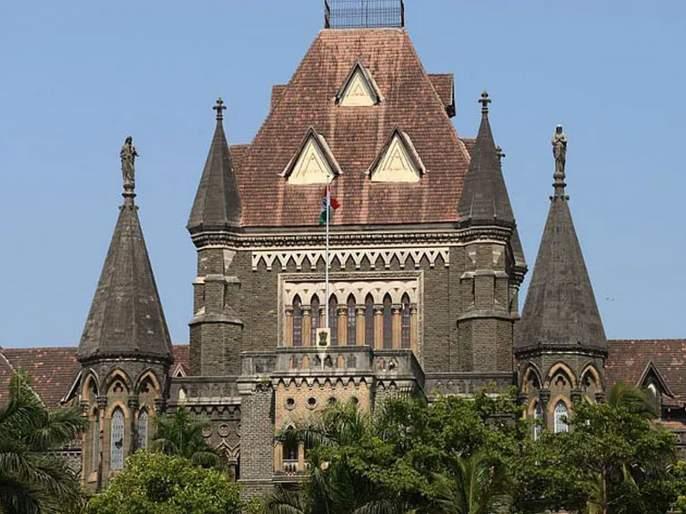 Peaceful agitations against Caa are Not Anti Nationals Says Aurangabad Bench Of The mumbai High Court   CAA : शांततेच्या मार्गानं सीएएला विरोध करणारे गद्दार, देशद्रोही होत नाहीत- हाय कोर्ट