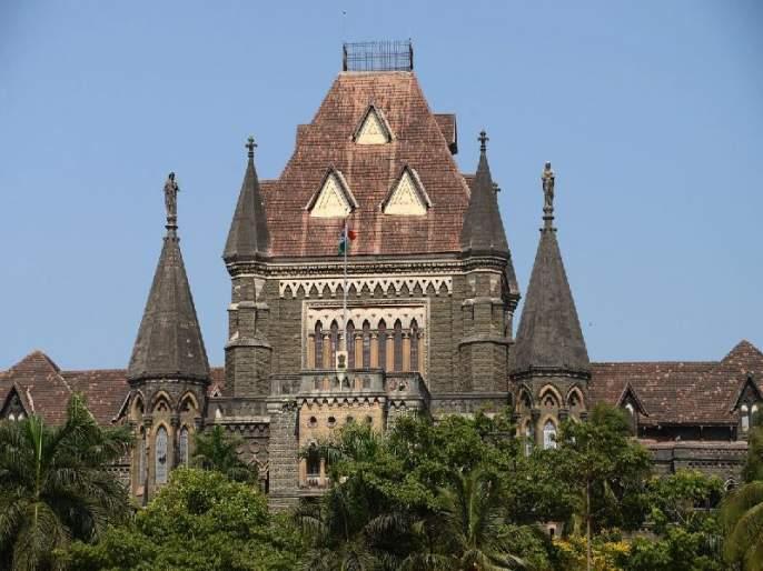 COVID-19 situation not conducive to reopening of temples says Bombay High Court | CoronaVirus News: ...तर सर्वप्रथम न्यायमंदिराचे दरवाजे उघडतील- उच्च न्यायालय