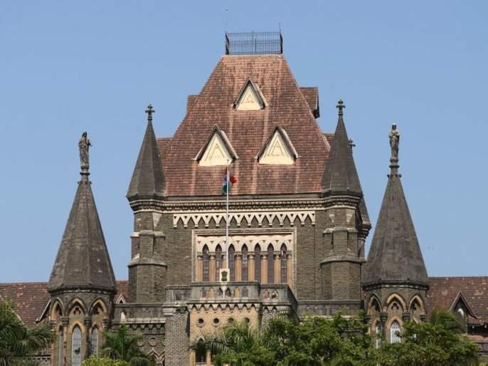 Cabinet resigns over high court; Petition filed   मंत्रिमंडळ विस्ताराचा वाद उच्च न्यायालयात; याचिका दाखल