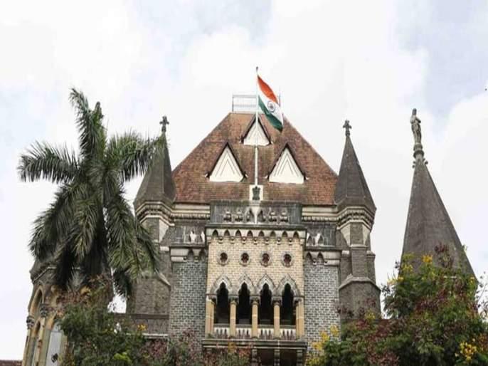 Until Do Dot Cut Down Any Tree In The Aarey Colony; Order To Administer The High Court | ...तोपर्यंत आरेतील एकही झाड कापू नका; हायकोर्टाचे प्रशासनाला आदेश