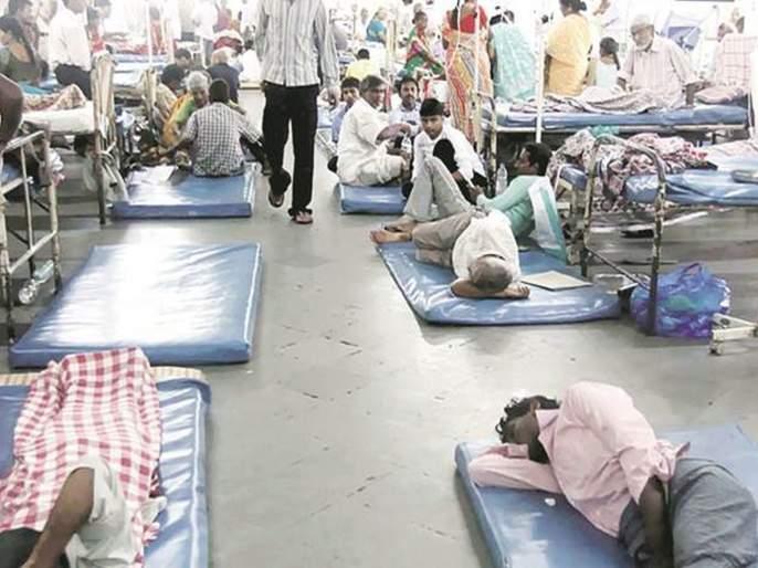 fourth grade employees of govt hospitals likely to go on strike for 3 days | ...तर राज्यभर तीन दिवस रुग्णसेवा वेठीस