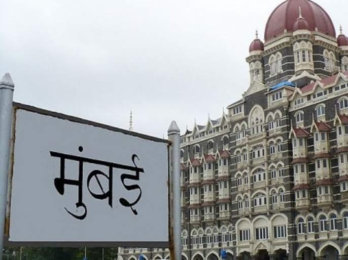 Hindi population increased in Mumbai; Will play Big role in upcoming elections   मराठी माणसाच्या मुंबईत वाढलाय हिंदी टक्का; निवडणुकीत ठरणार हुकमी एक्का