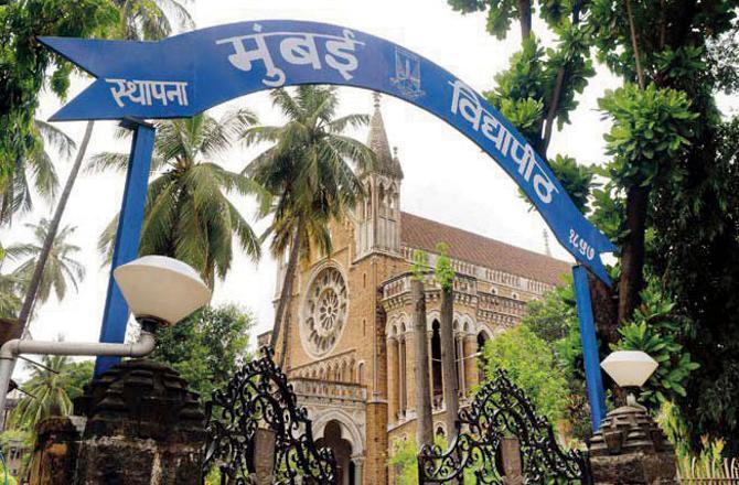 Completed the final year degree examination of Mumbai University on time, now preparing the results | मुंबई विद्यापीठाच्या अंतिम वर्षाच्या पदवी परीक्षा वेळेत पूर्ण, आता निकालाची तयारी