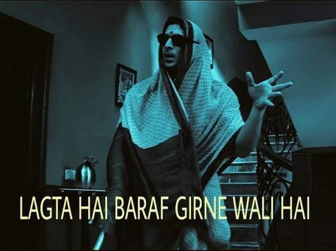 Memes viral in social media over Mumbai winter   Mumbai Winter Meme : ठंडा ठंडा कूल कूल! मुंबईत थंडीची लाट काय आली, सोशल मीडियात मीम्स व्हायरल व्हायला सुरूवात झाली!