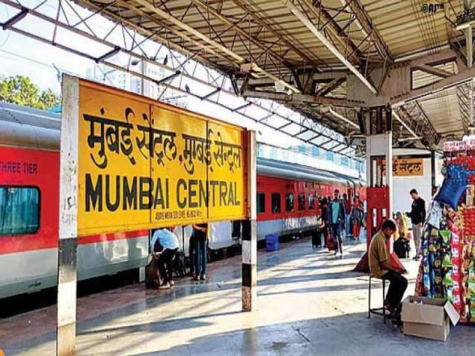 Mumbai Central becomes the first 'Eat Right' station in the country | मुंबई सेंट्रल ठरले देशातील पहिले 'इट राइट' स्थानक