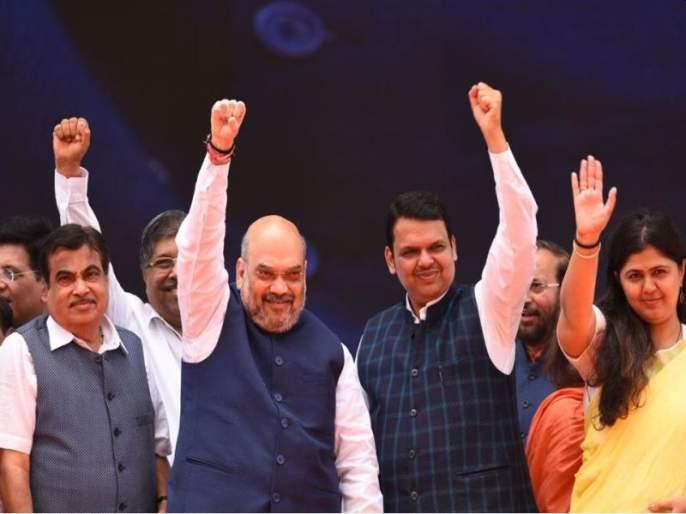 Maharashtra Election 2019 : NCP Slams BJP Goverment Of Maharashtra   Maharashtra Election 2019: शेती, रोजगार, अर्थव्यवस्था कितीही 'आजारी' असूदे;सर्व आजरांवर रामबाण उपाय कलम 370