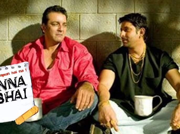 boman irani confirmed that sanjay dutt starer munna bhai 3 is shelved | 'मुन्नाभाई 3' थंडबस्त्यात, बोमन इराणींनी केला धक्कादायक खुलासा