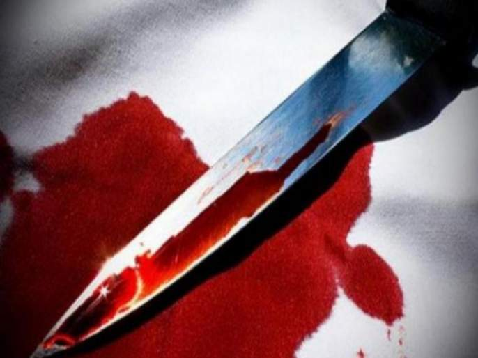 Attempts to kill a young man with a knife for minor reasons | क्षुल्लक कारणावरून तरूणावर चाकूने हल्ला करत जीवे मारण्याचा प्रयत्न