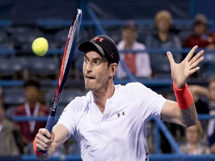 Defeat of Andy Murray   अँडी मरेला पराभवाचा धक्का