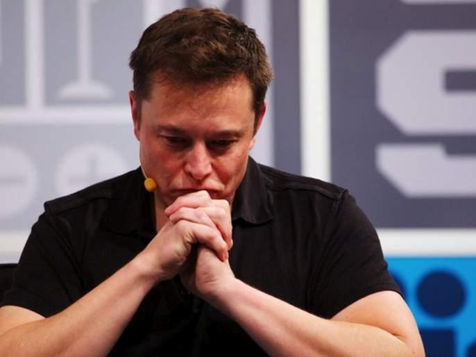 Elon Musk Loses 15 Billion US dollars in a Day After Bitcoin Warning | 'ते' एक वाक्य अन् एलन मस्कने गमावले १५ अब्ज डॉलर्स; श्रीमंतांच्या यादीतील अव्वल नंबरही गेला!