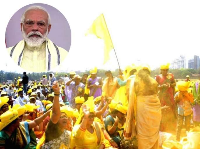 ... otherwise burn statues of PM Narendra Modi; The aggressive role of the Dhangar community   ...अन्यथा चौकाचौकात पंतप्रधान नरेंद्र मोदींचे पुतळे जाळू; धनगर समाजाची आक्रमक भूमिका