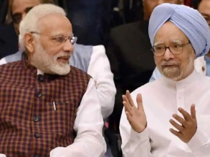 Corona: Manmohan Singh's letter to Modi; Emphasis on vaccination | कोरोना : मनमोहनसिंग यांचे मोदींना पत्र; लसीकरण करण्यावर दिला भर