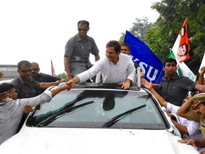 after lok sabha election result rahul gandhi visit wayanad   देशातील दुर्लक्षित घटकांच्या सुरक्षेसाठी काँग्रेस कटीबद्ध : राहुल गांधी