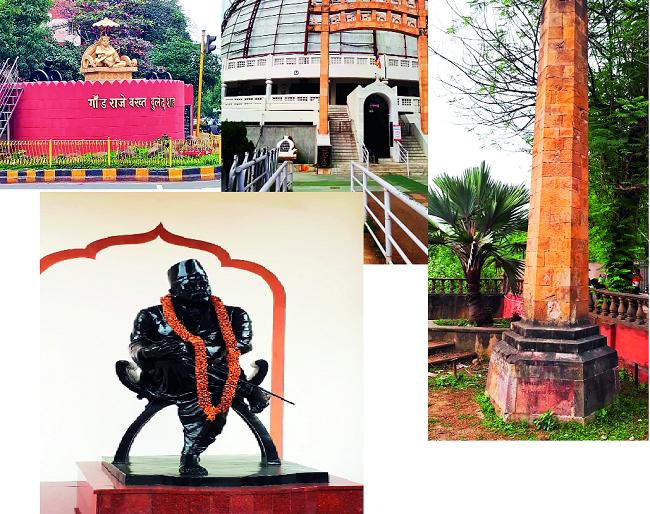 Vidarbha's Nagbhumi - Nagpur! | विदर्भाची नागभूमी- नागपूर!