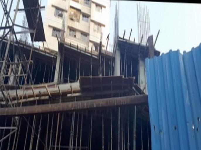 Three people injured in UNDER CONSTRUCTION building'S SLAP collapsed | बांधकाम सुरु असलेल्या इमारतीचा भाग कोसळून तीन जण जखमी