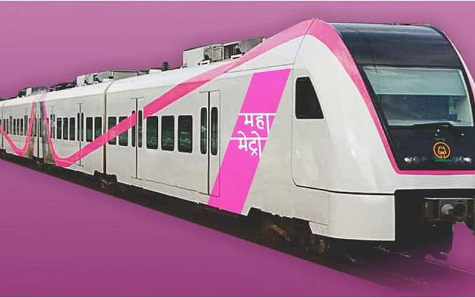 Green signal for broad gauge metro rail project: State government approval after Center | ब्रॉडगेज मेट्रो रेल्वे प्रकल्पाला हिरवी झेंडी : केंद्रानंतर राज्य सरकारचीही मंजुरी