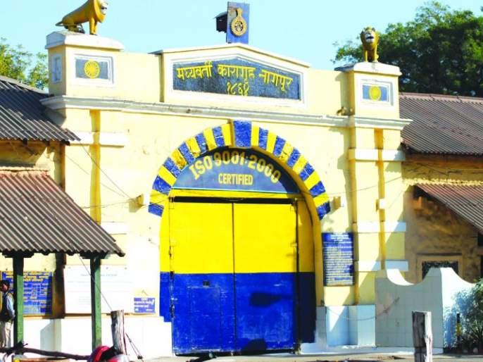 Charas smuggling in Nagpur Central Jail | नागपूरच्या मध्यवर्ती कारागृहात चरस तस्करी