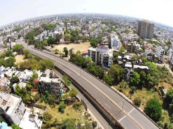 We love Nagpur! 25th place in the list of livable cities | आम्हाला नागपूर आवडतं! राहण्यायोग्य शहराच्या यादीत २५ वे स्थान