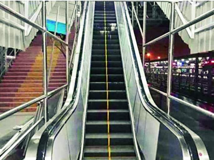 Escalator facility for travelers on the home platform | होम प्लॅटफार्मवरील प्रवाशांसाठी एस्केलेटरची सुविधा