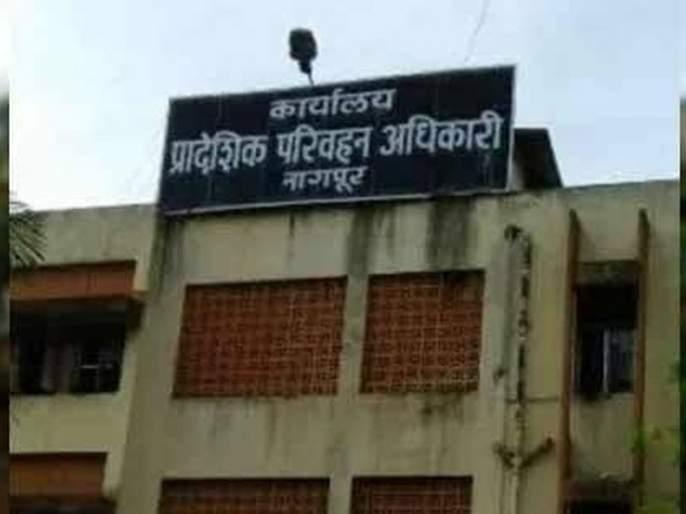 Learning license scam: Women officer of Nagpur RTO arrested | लर्निंग लायसन्स घोटाळा : नागपूर आरटीओची महिला अधिकारी जेरबंद