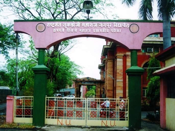 The work of the Nagpur University building was again prolonged | नागपूर विद्यापीठाच्या इमारतीचे काम परत लांबले