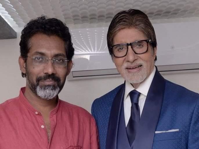 Not for Nagraj Manjule, Only For Aamir Khan Amitabh Bachchan Says YEs For Jhund | नागराज मंजुळेसाठी नाही तर या अभिनेत्यामुळे 'झुंड' सिनेमाला दिला अमिताभ यांनी होकार !