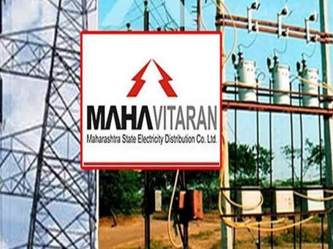 Electricity bill up to 300 units should be waived: Citizens demand   ३०० युनिटपर्यंत वीज बिल माफ व्हावे : नागरिकांची मागणी