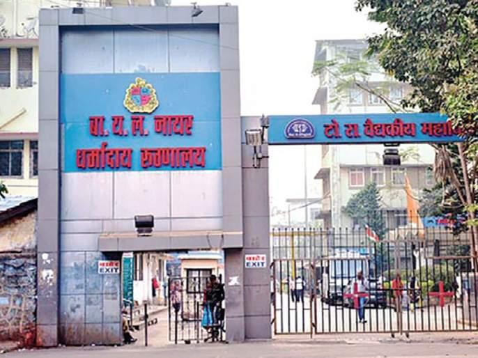 Nair Hospital tops in blood transfusion | नायर रुग्णालय रक्तसाठ्यात ठरले अव्वल