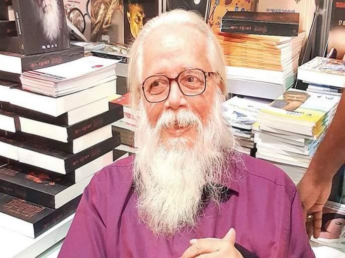 Issue of compensation for Rs 50 lakh to Isra Hargiri: Scientific Narayanan | इस्रो हेरगिरी : वैज्ञानिक नारायणन यांना 50 लाखांची भरपाई देण्याचे आदेश