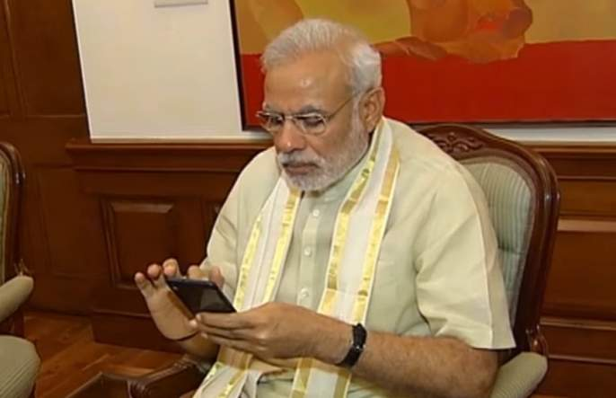 ... then ban 'Namo app' just like Chinese app; Demand for a senior Congress leader | ... तर मग चिनी अॅपप्रमाणेच 'नमो अॅप'वरही बंदी घाला; काँग्रेसच्या ज्येष्ठ नेत्याची मागणी