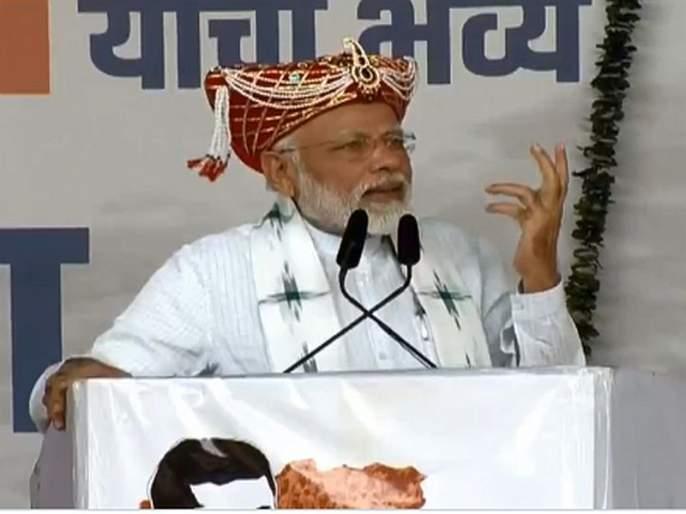 Chhatrapati shivaji maharaj ... Narendra Modi's spontaneous 'reaction' as the Chief Minister utters the name of Udayan Raje bhosale | छत्रपतींसाठी कायपण... मुख्यमंत्र्यांनी उदयनराजेंचं नाव उच्चारताच नरेंद्र मोदींची उत्स्फूर्त 'रिअॅक्शन'