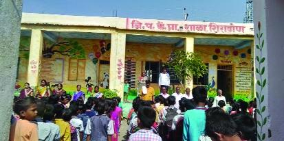 increasing the quality of the school | गुणवत्ता वाढविण्यावर भर दिल्यामुळे शाळा नावारुपास
