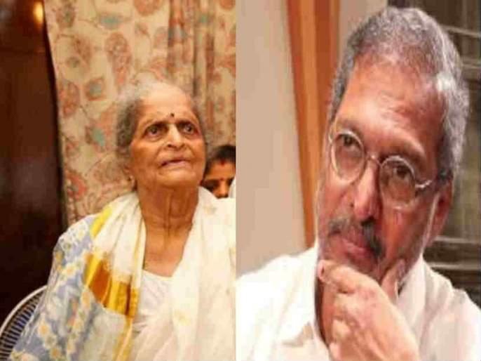 Actor Nana Patekar Mother Nirmala Patekar Funeral No Bollywood Celebs Attended | अभिनेते नाना पाटेकरांना मातृशोक, अंतिम संस्कारवेळी एकही बॉलिवूड कलाकार नव्हता उपस्थित