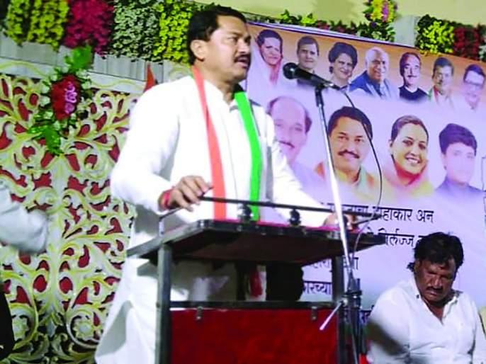 BJP-Sena government misleads the people - Nana Patole   खोटारड्या भाजपा-सेना सरकारने जनतेची केली दिशाभूल - नाना पटोले