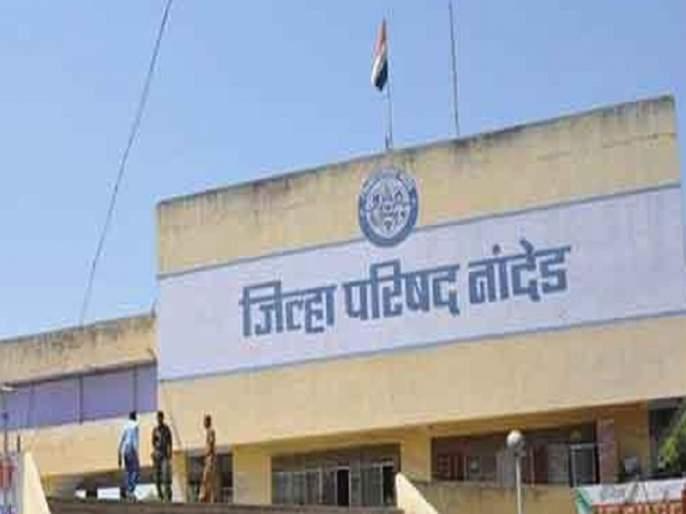 Zilla Parishad President, Vice-President Election canceled | जिल्हा परिषद अध्यक्ष, उपाध्यक्षपदांची निवडणूक रद्द