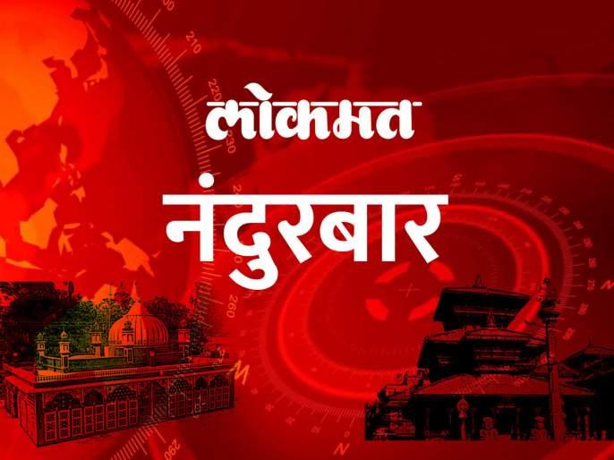 Demand for Aadhar Card Center at Prakasha | प्रकाशा येथे आधार कार्ड केंद्र देण्याची मागणी