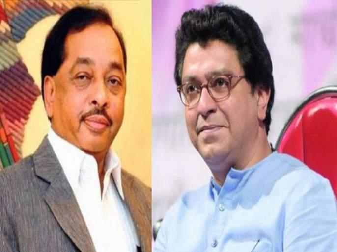 Will Narayan Rane-Raj Thackeray come together? Rane's support for MNS agitation | नारायण राणे-राज ठाकरे एकत्र येणार? एकच चर्चा मनसेच्या आंदोलनाला राणेंचा पाठिंबा!