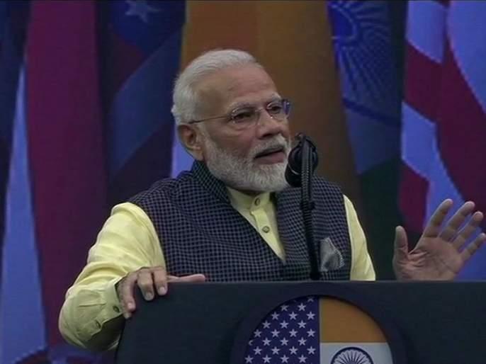 Howdy Modi: Top 10 think in Prime Minister Modi's speech in Houston | Howdy Modi: ह्यूस्टनमधील पंतप्रधान मोदींच्या भाषाणातील प्रमुख 10 मुद्दे